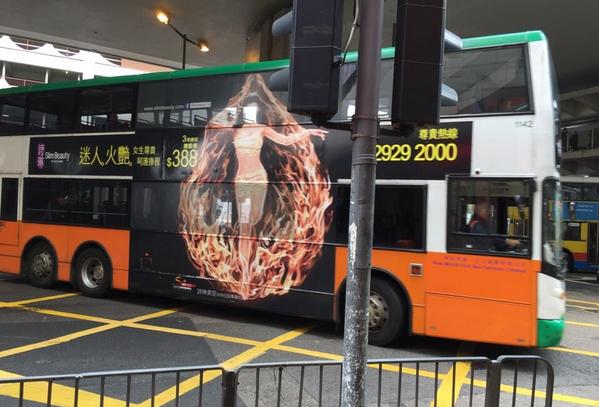 香港巴士車身貼廣告制作